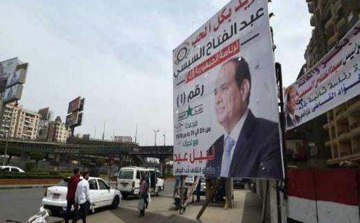 Egyptians elect new president, al-Sisi certain to win