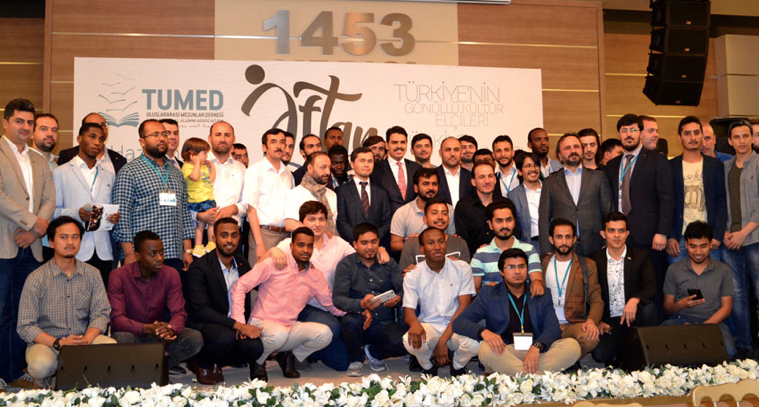 TUMED holds iftar with graduated International Students