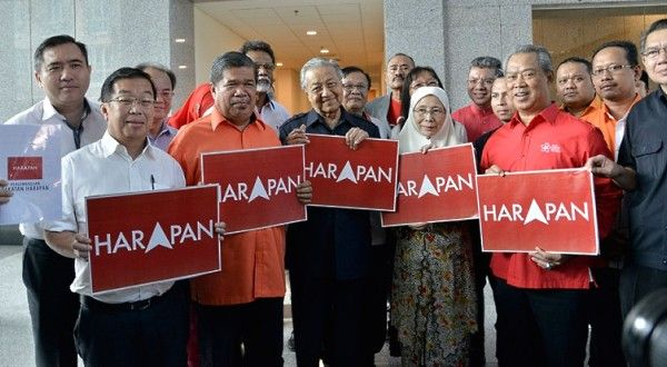 Pakatan's Victory in Malaysia: what does it mean for Asia