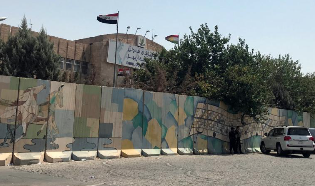 Erbil's governorate building attacked by gunmen