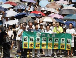 Hong Kong gov't calls for stability as mass protest looms