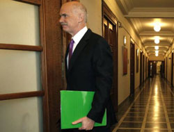 Greece unveils 'major sacrifices' for EU-IMF deal - UPDATED