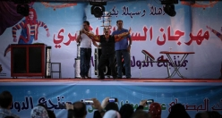 Egyptian National Circus in Gaza