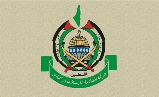 Palestinian groups hold talks with Iran envoy in Moscow