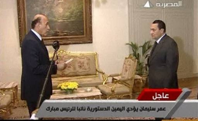 Egypt swears in new government