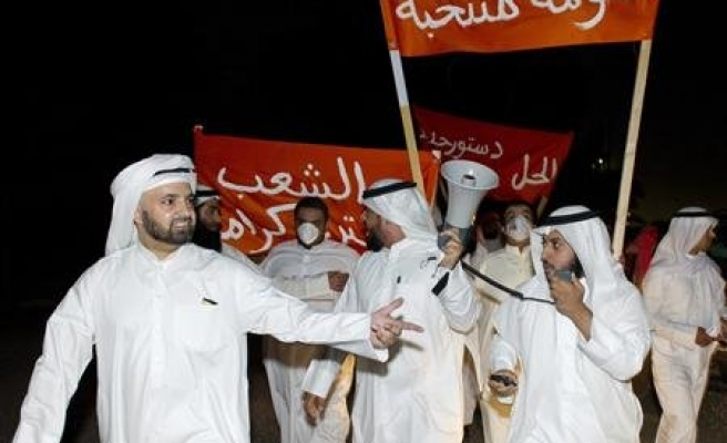 Kuwaiti forces teargas opposition protest