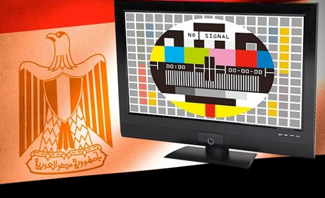 Lebanese Muslim Brotherhood channel taken off-air