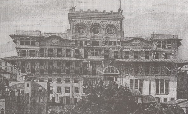The foundation of the first Ottoman Bank