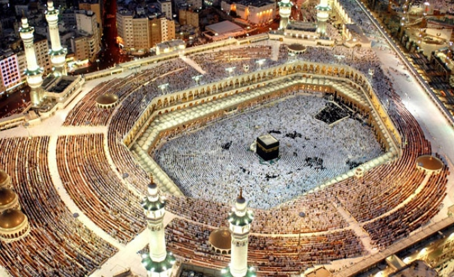 Friday sermon in Mecca delivered in English and Urdu