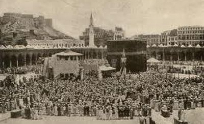 The stones that fell off the Ka'bah