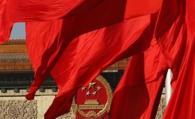 China begins probe into three former top officials