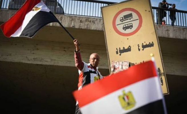 Egypt braces for Friday protests, counter-protests