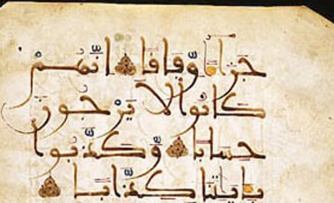 Quran prints from Proph. Muhammad era on display