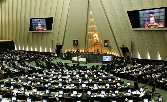 Iran to get $32 bn of unfrozen assets after sanctions end