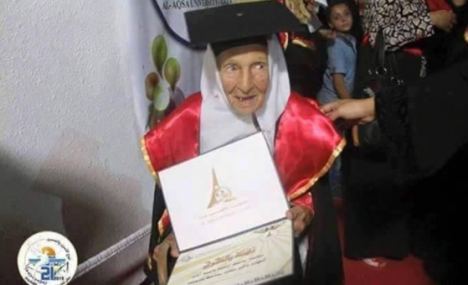 82 year old Palestinian woman graduates from Gaza uni