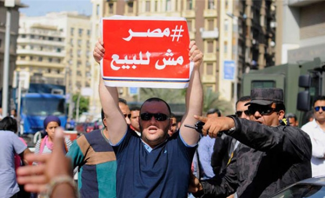 Egypt court annuls transfer of 2 Red Sea islands to Saudi