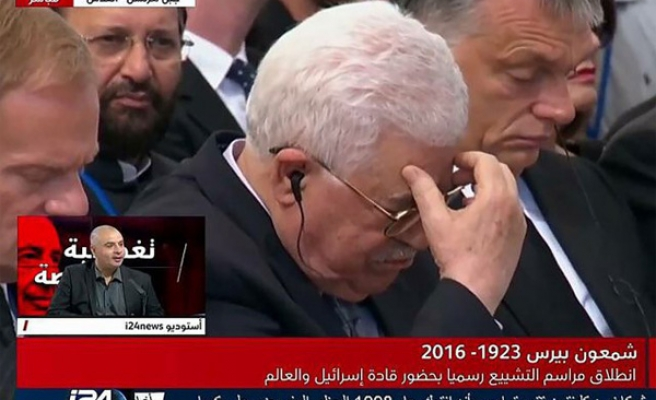 Palestinian officer jailed for criticizing Abbas...