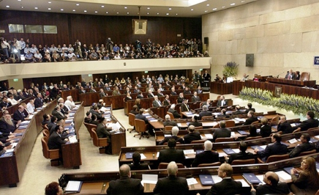 Israeli parliament to vote on death penalty bill