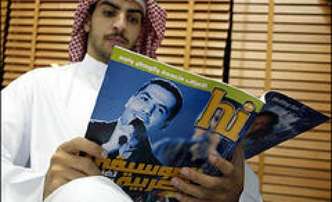 US Suspends Publication of Arab Youth Magazine
