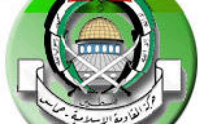 Hamas welcomes attorney general unveiling of corruption files