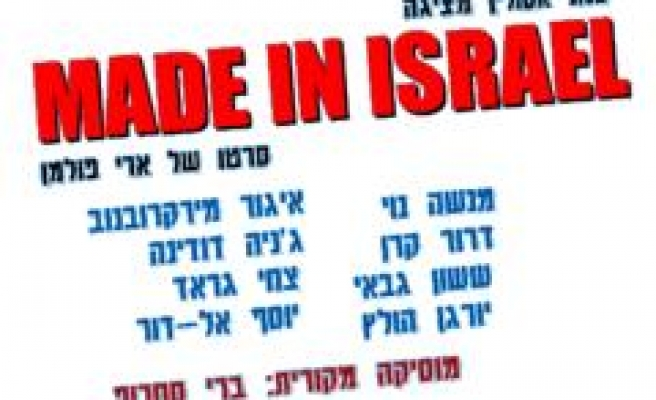 Arabs secretly trade with Israel