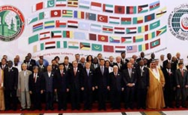 Extraordinary OIC parliament summit to be held in Turkey