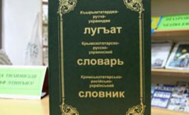 Crimeans meet historical heritage with 150-year old book