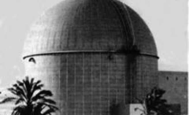 'UK Supplied Israel With Atom Bomb Materials'