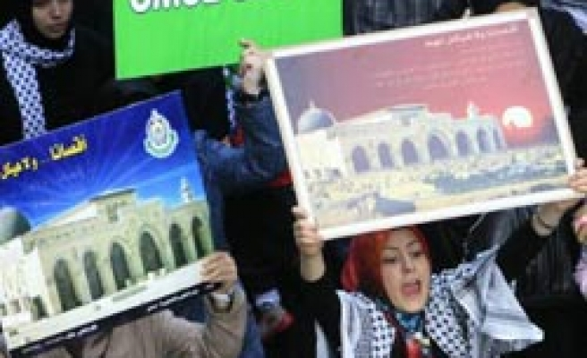 Thousands call on Turkey to protect Al-Aqsa mosque from Israel / PHOTO