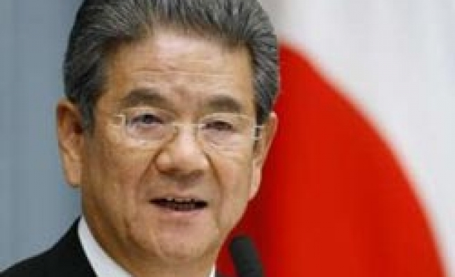 Japan to pull out ships to fuel US occupying Afghanistan