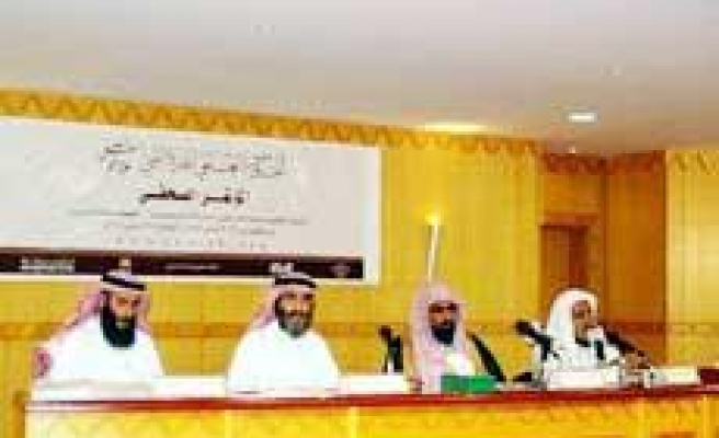300 Islamic Scholars to Attend Manama Meet on Prophet