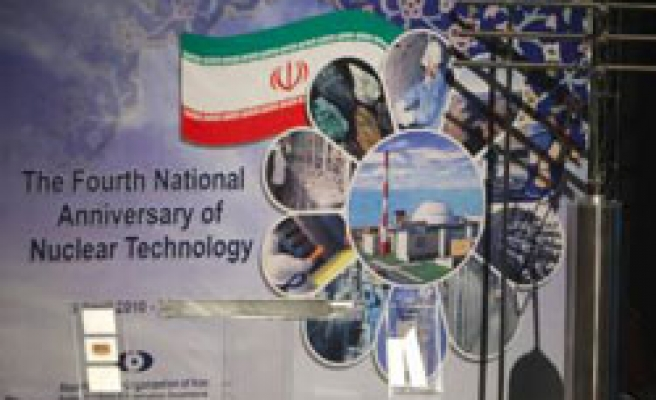 Iran says to uneil new achievement in nuclear programme