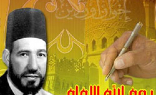 TV biography on Egypt's Hassan el-Banna to be aired next Ramadan