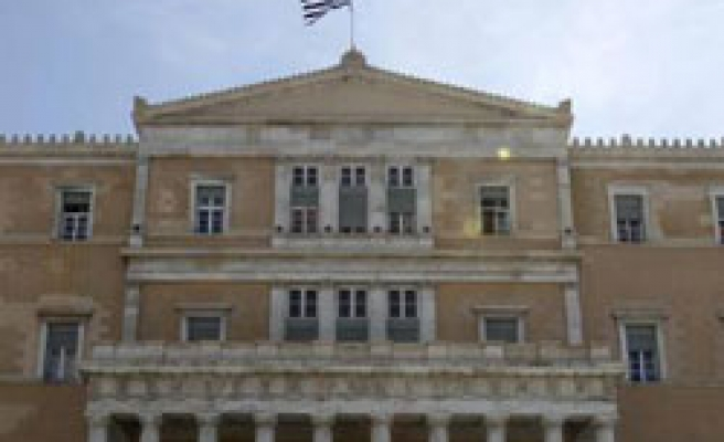 Greece asks for EU-IMF financial bailout - UPDATED