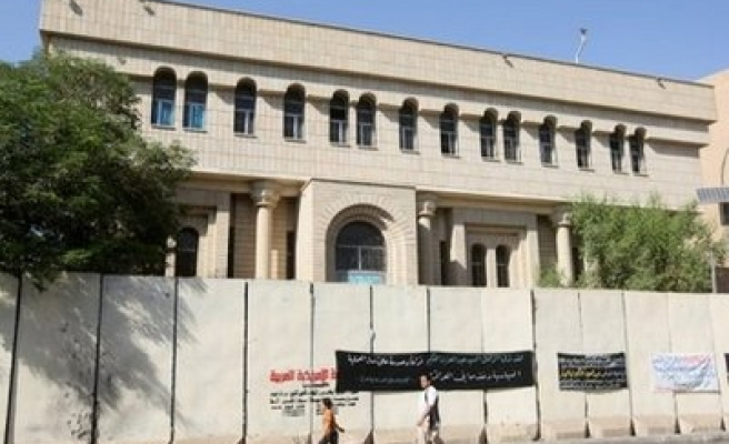 Iraq gov't bank managers arrested for $360-mln corruption