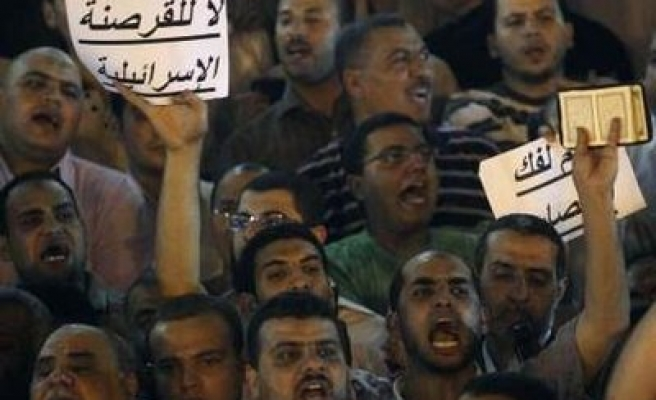 Thousands of Egyptians hold huge protest against Israel