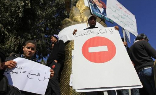 Tunisia's RCD party dissolves its governing body