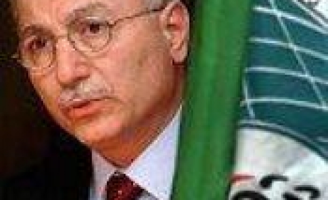OIC Condemns Zionists' Atrocities